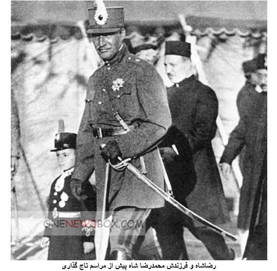 Coronation of Reza Shah Pahlav...