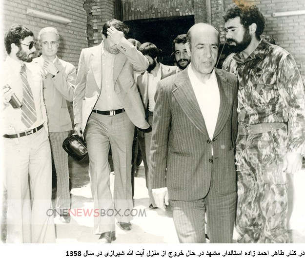 Pictures of Sadegh Ghotbzadeh ...